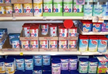 baby food and other baby product