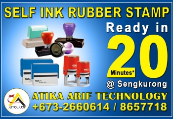 RUBBER STAMP WITHIN 20 MINUTES